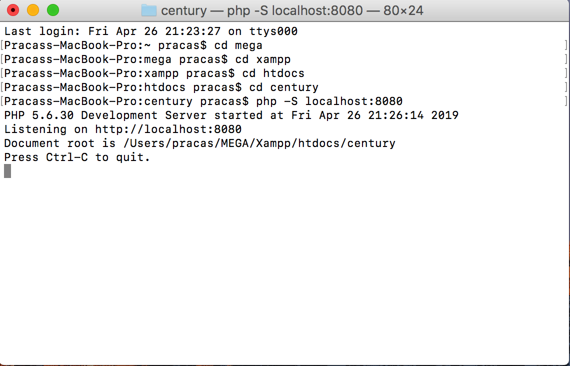 Run A PHP Server On A Mac Using Terminal | XAMPP alternative